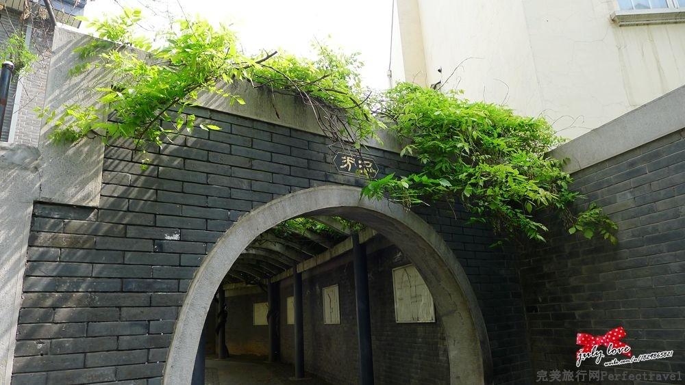 金陵颐和路民国老建筑群变身奢华酒店 - 完美旅行Perfectravel - 完美旅行Perfectravel的博客