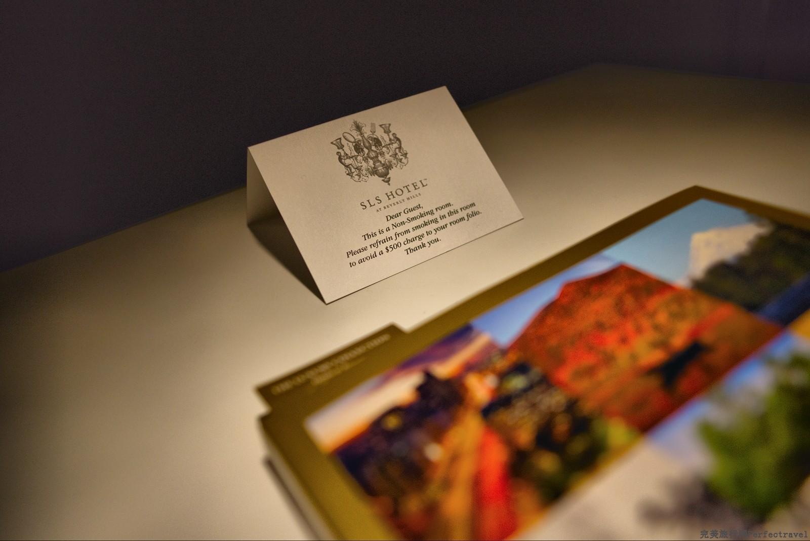 SLS HOTEL 比佛利山上的奢华潮店 - 完美旅行Perfectravel - 完美旅行Perfectravel的博客